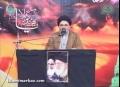 [04] Muharram 1434 - Ashoora Nehzat-e-Qayaam wa Bedaari - Ustad Syed Jawad Naqavi - Urdu