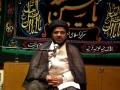 [05] Muharram 1434 - Prophet Mohammad (s) in the Eyes of Imam Hussain (a.s) - H.I. Syed Tasdeeq - Urdu
