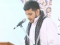 Qirat of Quran by Brother Sibtain in JOW, Lahore - Arabic