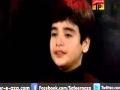 Main Hussain (a.s) Hoon - Nadeem Sarwar Noha 2012-13 - Urdu