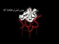 [07] (Audio) Muharram 1434 - Ladies Majlis - Karbala ki Pukar by Mohtarma Uzma Zaidi - Urdu