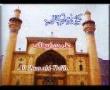 Dua Imam Ali AS - Arabic