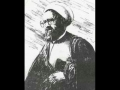 [Audio][05] Distortions of Ashura - by Martyr Ayatullah Murtada Mutahhari - English