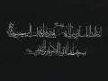 [01] Movie - Hz. Meryem (a.s) - Roshnai - Turkish