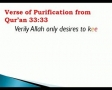 Why Follow Prophet (s.a.w.a.w) Family (a.s) - English