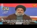 [Clip] Syed Hassan Nasrullah Describing Fatwa about Cursing Sahaba by Rahber e Mauzam - Arabic sub English