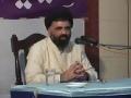 [02] حماسہ حسینی Hamasa-e-Hussaini (1 Day Seminar) by Agha Jawad Naqvi - Urdu