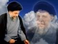 Mohammed Baqir Al-Sadr محمد باقر الصدر - Arabic