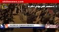 [Karachi Dharna] Speech Khwahar Zehra Najafi - sit-in Protest at Numaesh Square - 14 December 2012 - Urdu