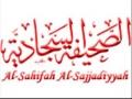 [Audio] Waqt Sajjad (a.s) Ne Kaise Woh Guzara Hoga - Nadeem Sarwar Noha 1994 - Urdu