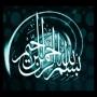 [02] Islamic Economy by Hujjatul islam Mohammed Khalfan - Call of Islam Radio - English