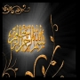 [04] Islamic Economy by Hujjatul islam Mohammed Khalfan - Call of Islam Radio - English