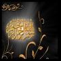 [06] Islamic Economy by Hujjatul islam Mohammed Khalfan - Call of Islam Radio - English