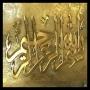 [08] Islamic Economy by Hujjatul islam Mohammed Khalfan - Call of Islam Radio - English