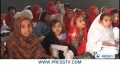 [16 Dec 2012] Report Nearly three quarters of Pakistani girls not in school - English