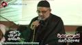[01] H.I. Syed Ali Murtaza Zaidi - Majlis in Dharna at Numaesh Chorangi - 15 Dec 2012 - Urdu