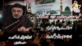 [02] Safar1434 - Taameere Ummat Seerate Ahlebait ki Roshni main - H.I. S. Ali Murtaza Zaidi - Urdu