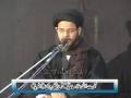 [2] Safar 1430 - Imam e Zamana (a.s.) - H.I Syed Aqeel ul Gharavi - Urdu