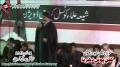 [کراچی دھرنا] Speech H.I. Razi Haider - 14 December 2012 - Urdu