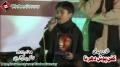 [کراچی دھرنا] Salam by Master Shaan Mehdi - 14 December 2012 - Urdu