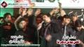 [کراچی دھرنا] Noha by Brother Farhan Ali - 14 December 2012 - Urdu