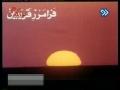 سینمایی - سفیر - قسمت ۱ Movie - Safeer (Part 1) - Farsi