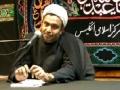 [02] Followers (Shia) of Ahlulbait (a.s) - Safar 1434 - H.I. Wasi Hassan Khan - Urdu