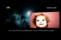 *MUST WATCH & SHARE* Every Kid Has the Right to Live - English sub Farsi