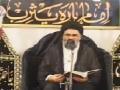 [03] حقیقت کفر Ustad Syed Jawad Naqavi - 13 Safar 1434 - Urdu