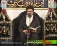 [04] حقیقت کفر Ustad Syed Jawad Naqavi - 14 Safar 1434 - Urdu