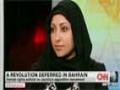 Bahrain Situation with Maryam AlKhawaja Interview and Amanpour, BBC - English
