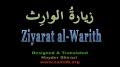 Ziyarat Waritha - Beautiful Recitation - Maulana Hamza Sodagar - Arabic & English