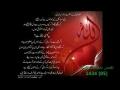Urdu Audio Ladies Uzma Zaidi Tafseer Sure Bani ISrael [05] 1434