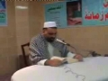 [01] Asraar-e-Hajj - Hajj 2007 - Ustad Syed Jawad Naqavi - Urdu
