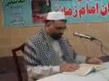[02] Asraar-e-Hajj - Hajj 2007 - Ustad Syed Jawad Naqavi - Urdu