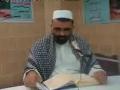 [05] Asraar-e-Hajj - Hajj 2007 - Ustad Syed Jawad Naqavi - Urdu