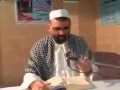 [07] Asraar-e-Hajj - Hajj 2007 - Ustad Syed Jawad Naqavi - Urdu