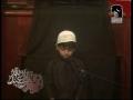 ( Abbas Vakil) - ShahZadi Sakina ka Ajooba Inqlab Yazid ke Khilaf - Urdu