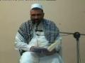 [10] Asraar-e-Hajj - Hajj 2007 - Ustad Syed Jawad Naqavi - Urdu