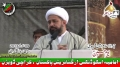 [یوم حسین ع] Speech - H.I. Muhammad Amin Shahidi - SMC - 9 Jan 2013 - Urdu