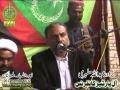 [26 Dec 2012] Speech Br. Abdullah Mutahhari - S. Political affairs Sindh - All Parties conference - Urdu