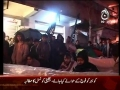 [Media Watch] Quetta Dharna - Shohada Alamdar Road - Urdu