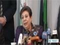 PLO Urges the EU to condemn Israel - Press Tv -English
