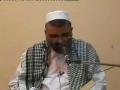 [13] Asraar-e-Hajj - Hajj 2007 - Ustad Syed Jawad Naqavi - Urdu