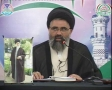 Political Analysis - Current Shia Target Killings in Pakisan - Ustad Syed Jawad Naqavi - Urdu