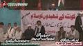 [12 Jan 2013] Speech Khwahar Zehra Najafi - S.G Women Wing MWM Karachi - Urdu