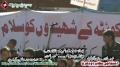 [13 Jan 2013] Karachi Dharna - Speech H.I. Amin Shaheedi - Urdu
