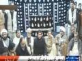 [14 Jan 2013] Update on Quetta dharna (sit in) - Urdu
