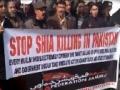 Jammu Protest against Shia Killing in Pakistan - 14 Jan 2013 - Urdu