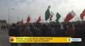 [14 Jan 13] Zio-Saudis can NOT curb Bahrain uprising - English